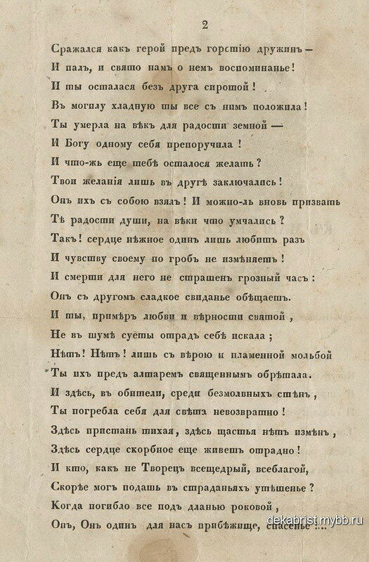 https://img-fotki.yandex.ru/get/106972/199368979.2f/0_1e6e9c_3eed1efd_XXXL.jpg