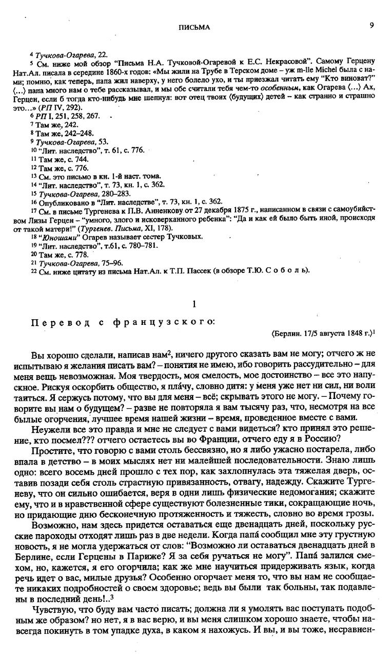 https://img-fotki.yandex.ru/get/106972/199368979.2f/0_1e7617_f2a058b5_XXXL.png