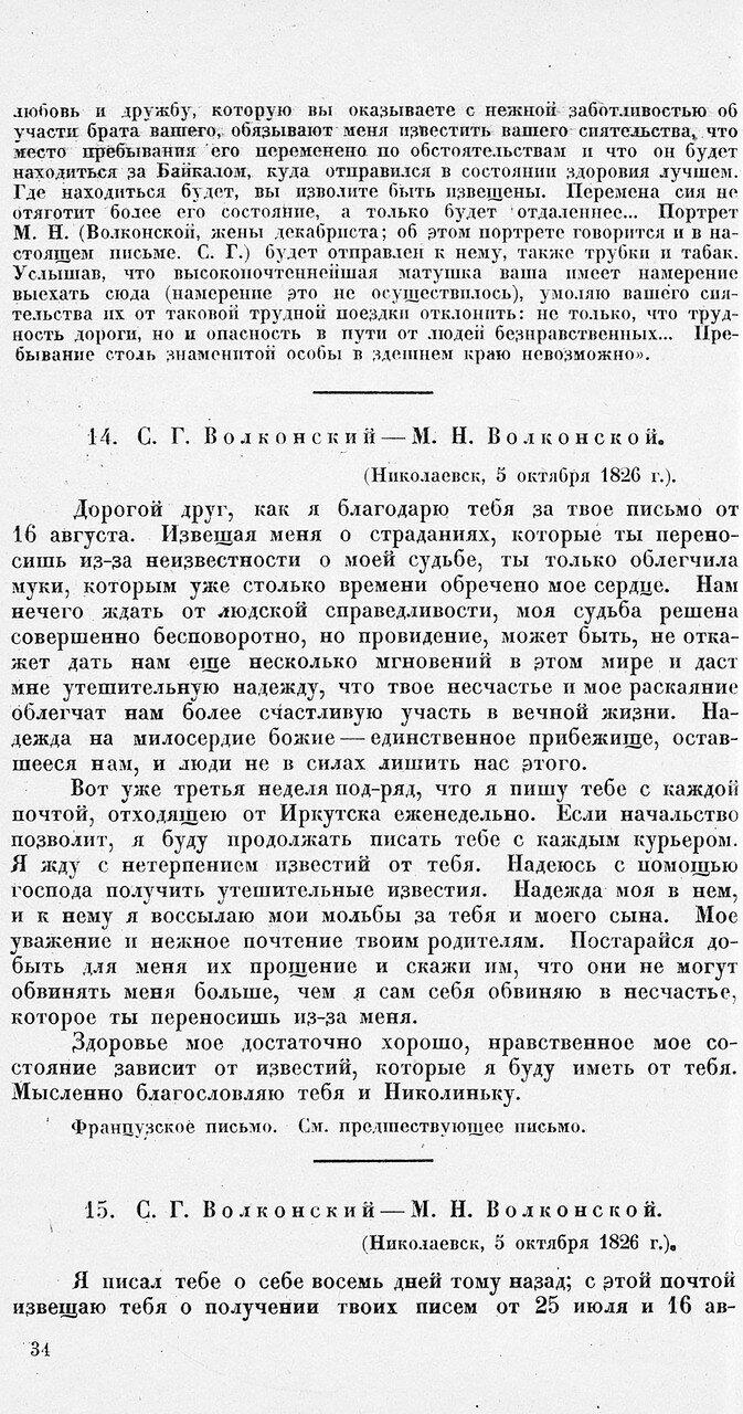 https://img-fotki.yandex.ru/get/106972/199368979.35/0_1ea3dd_2947c3b2_XXXL.jpg