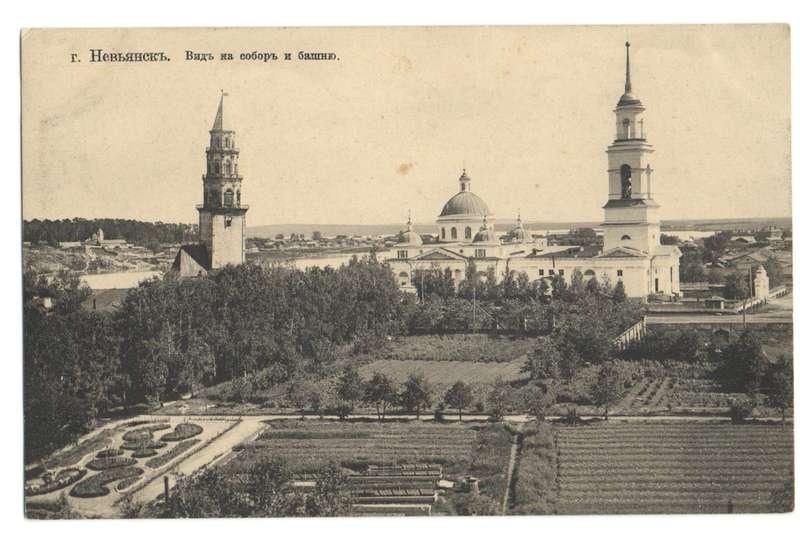 Невьянск. Старые открытки.
