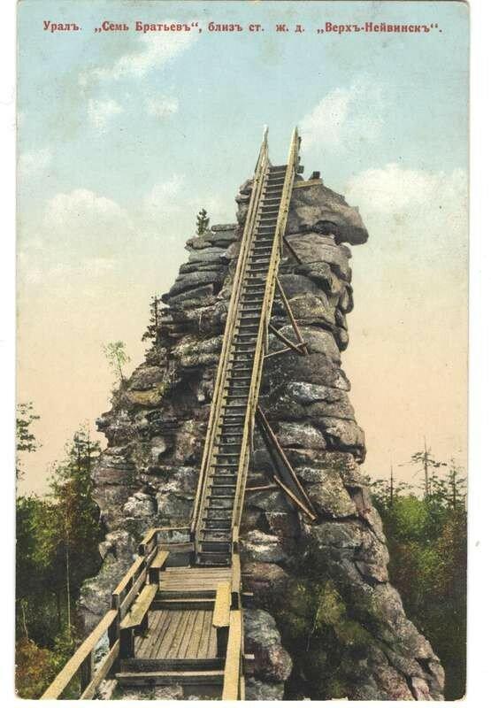 Лестница на вершину Семи Братьев.