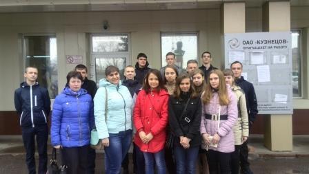 Поездка в ПАО Кузнецов 1.jpg
