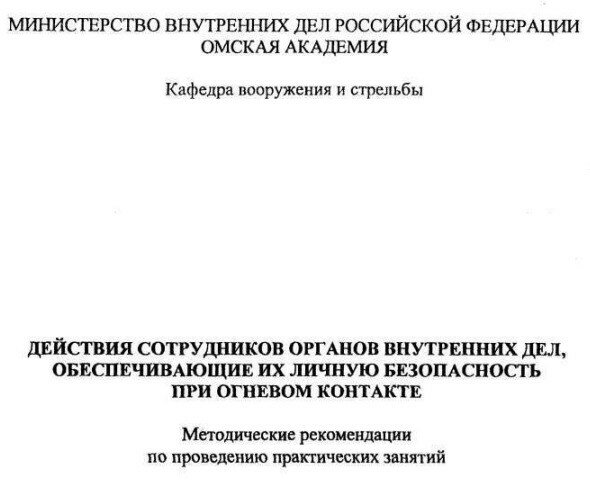 Метод.jpg