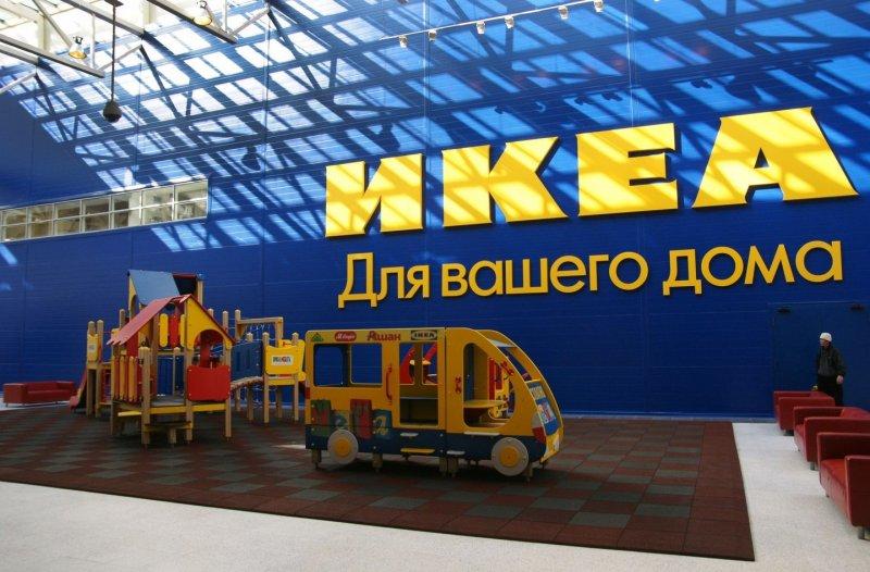 Сеть IKEA объявит о понижении цен в Российской Федерации