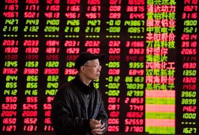 Рынок акцийРФ под давлением геополитики, треть объема торгов— вСбербанке