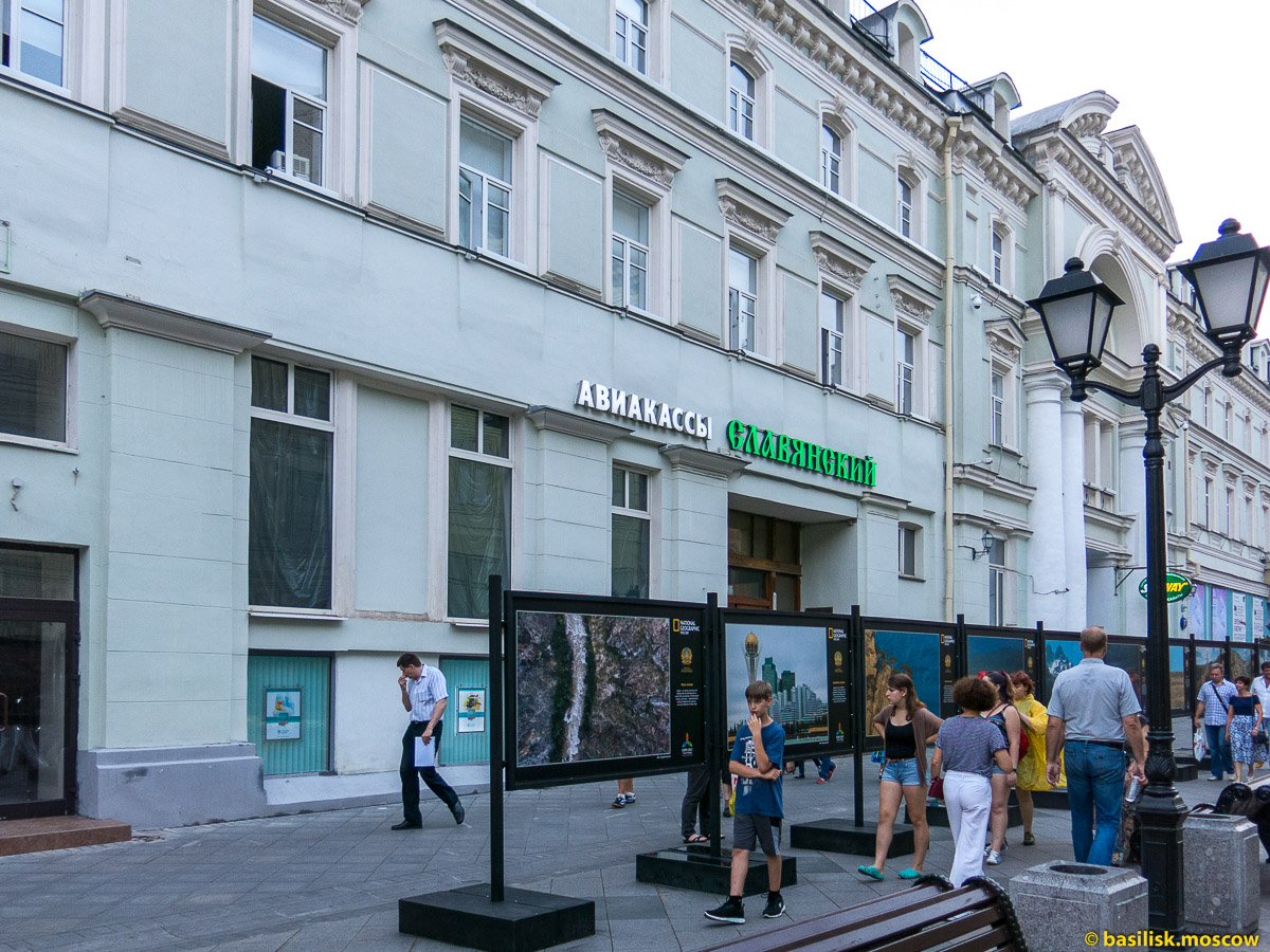 ГУМ. Никольская улица. Июль 2016