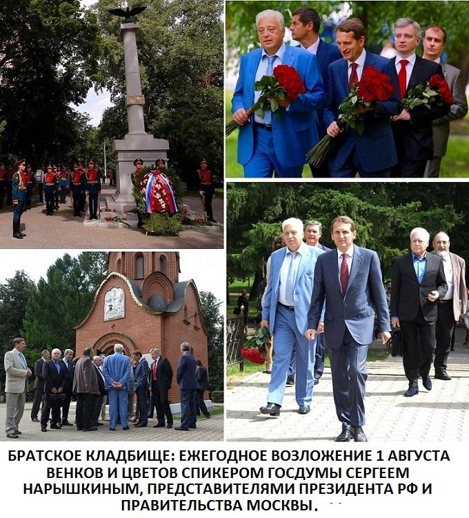 Фракция КПРФ и Комитет Госдумы по обороне заступились за Мемориальный парк героев Первой мировой. 0_19b00e_e50bce57_orig