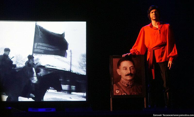 Театр Ромэн. Ночь театров. 26.03.17.33. спек1917..jpg