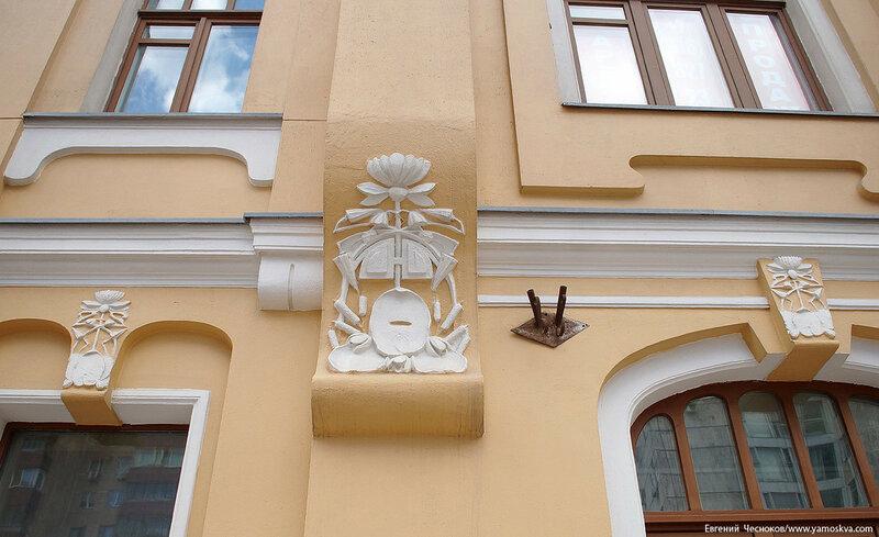 29. Долгоруковская улица. д17с1. 27.05.17.01..jpg
