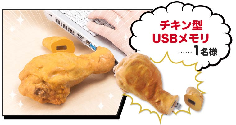 KFC Japan imagines WTF keyboard and accessories for your computer!