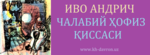 Ashampoo_Snap_2017.04.26_23h35m07s_001_.png
