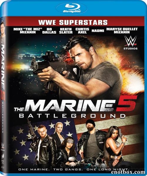Морской пехотинец 5: Поле битвы / The Marine 5: Battleground (2017/BDRip/HDRip)