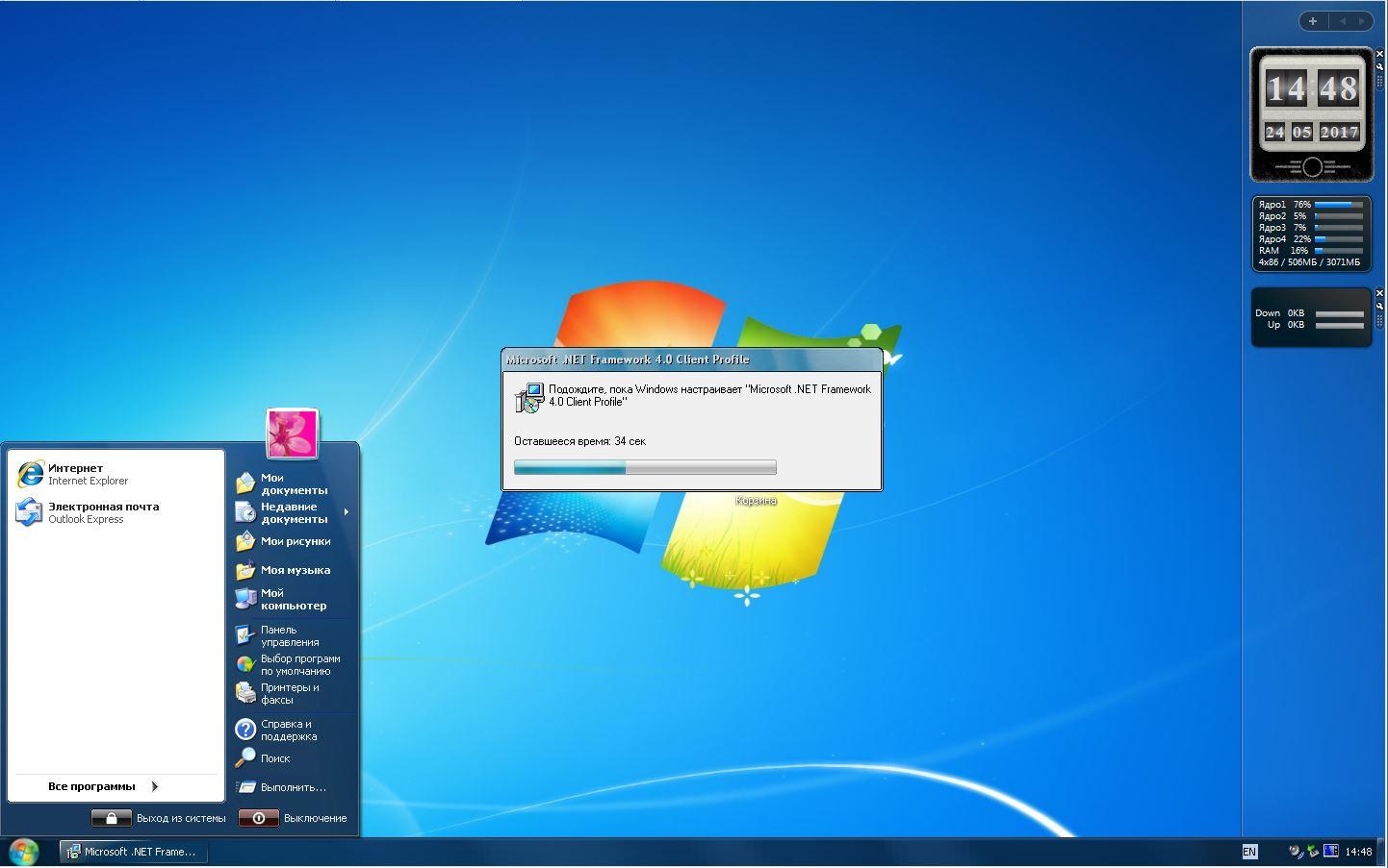 Windows xp release date