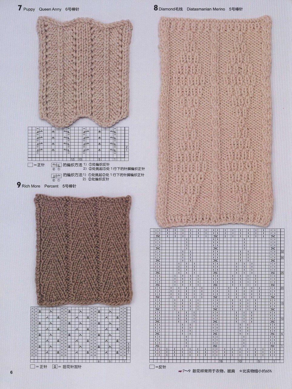 150 Knitting_8.jpg
