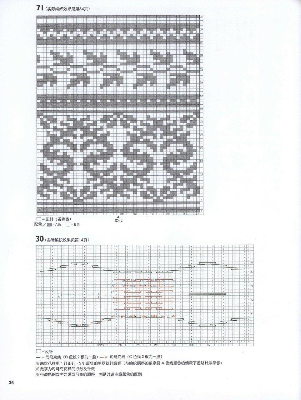 150 Knitting_38.jpg