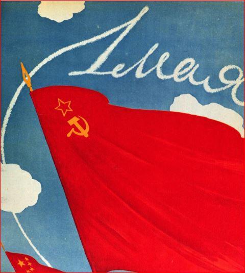 1 мая, 1959, Огонёк.