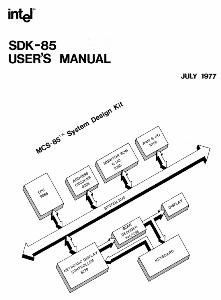service - Тех. документация, описания, схемы, разное. Intel 0_18fcec_cc1ba286_orig