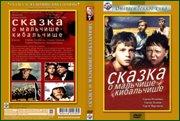 http//img-fotki.yandex.ru/get/106972/508051939.f/0_19a8ae_e6ed370e_orig.jpg