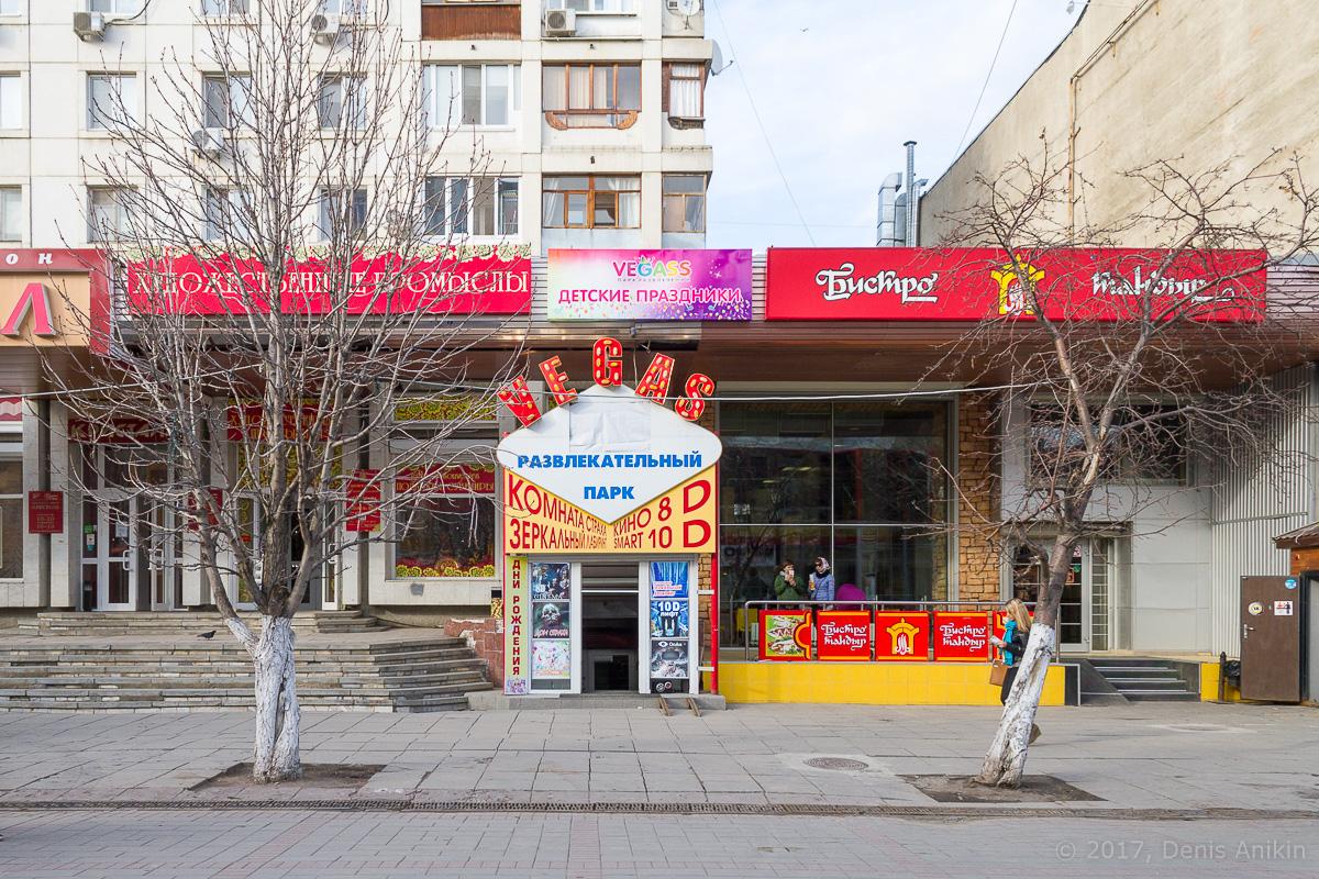саратов проспект стрелка ремонт фото 6