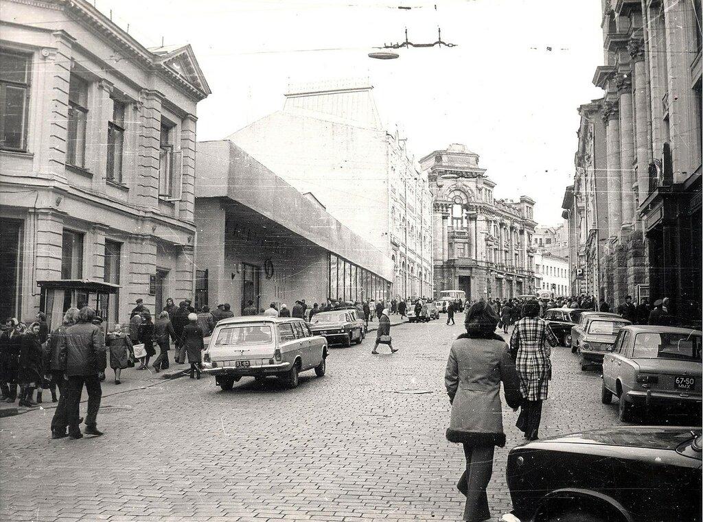 А. Рубинин Кузнецкий мост.jpg