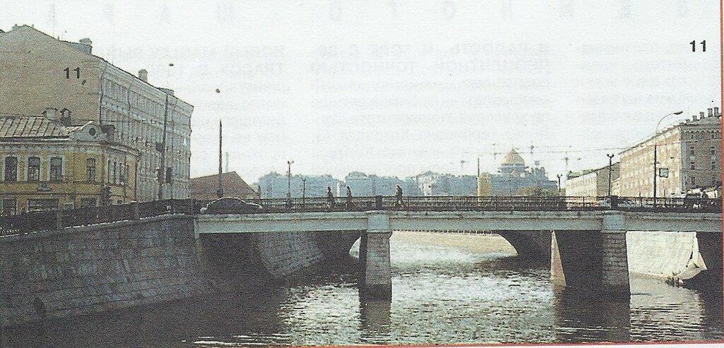 47508 Чугунный мост 96.jpg