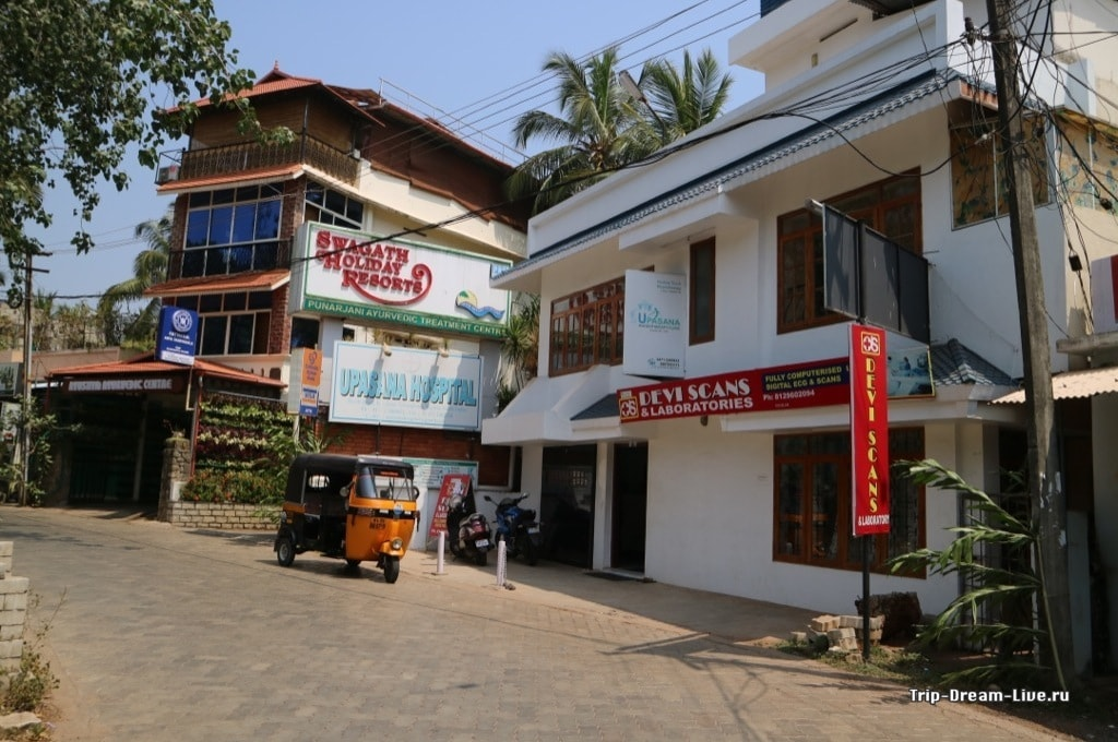 Upasana Hospital на Гава-бич