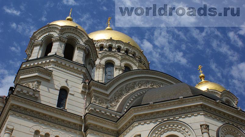 Новочеркасский Вознесенский собор