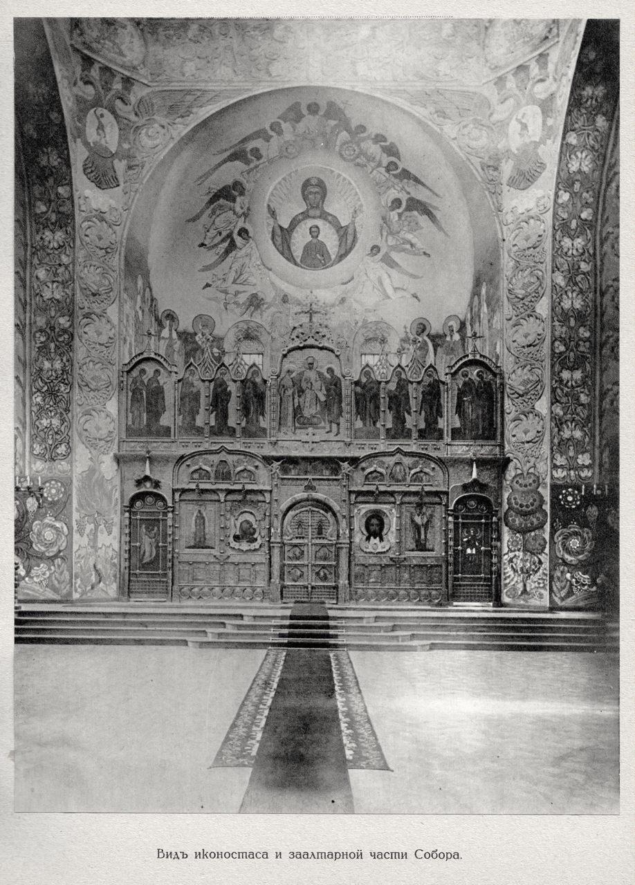 04. Вид иконостаса и заалтарной части Собора