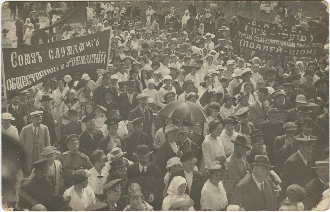 1917. Демонстрация в Вологде