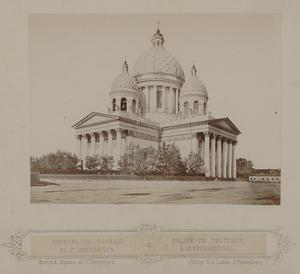 006. Церковь св.Троицы