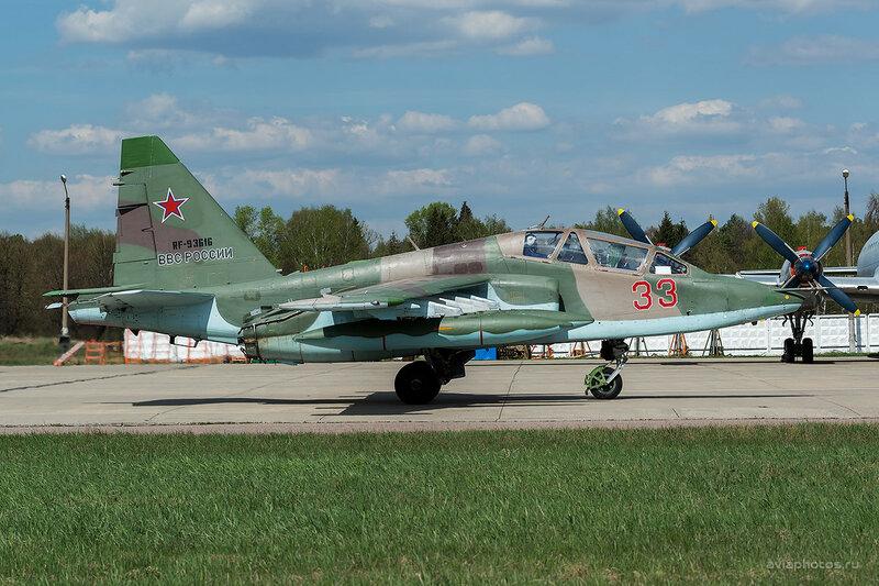 Сухой Су-25УБ (RF-93616 / 33 красный) ВКС России D803288a