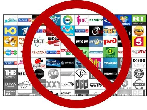 Парламент Молдовы проголосовал за запрет российских телеканалов