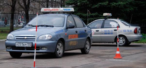 Очки имитирующие алкогольное опьянение в автошколах России