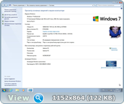 Windows 7 SP1 IE11 AIO by Satenex 05.08.16 [Ru]