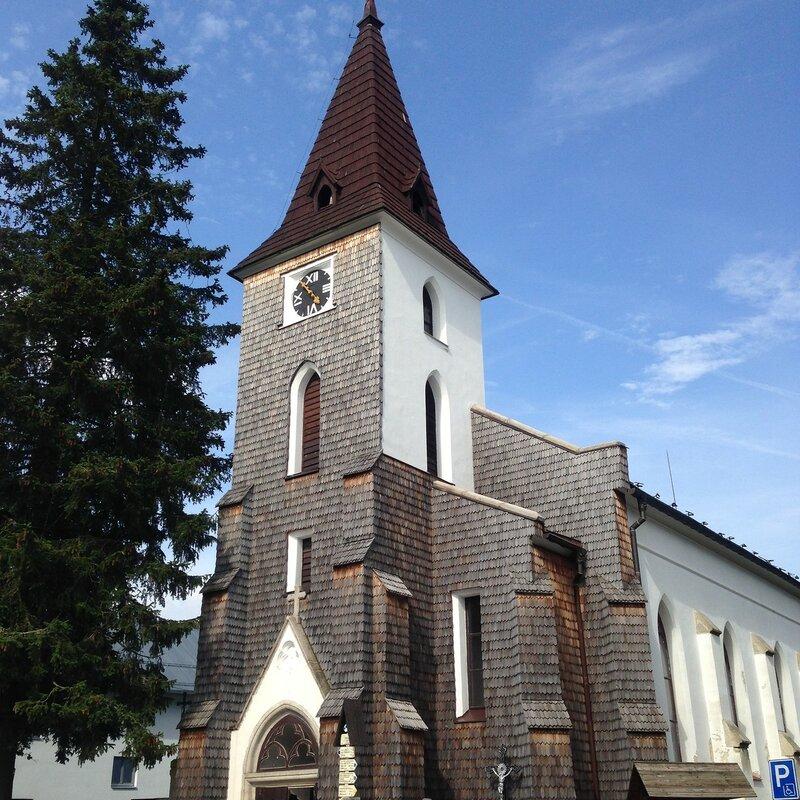 Церковь в Квилде
