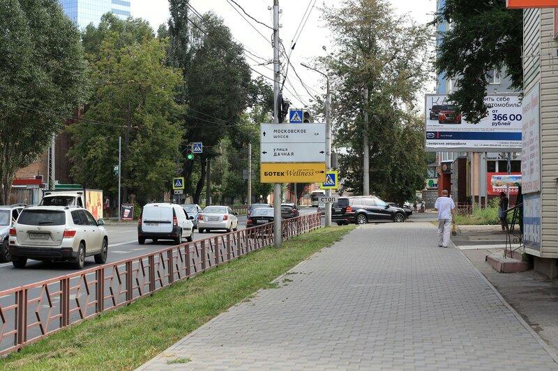 ул. Коммунистическая, Буянова и старый город 023.JPG