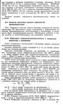 Радиостанция Р-143. Инструкция по эксплуатации. Упаковка