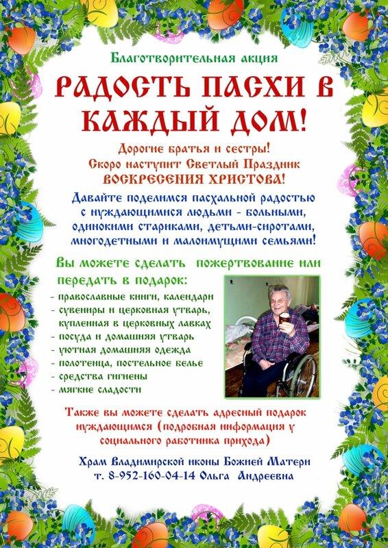 2016_vladimirskiy_khr.jpg