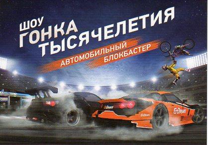 https://img-fotki.yandex.ru/get/107080/23478154.75/0_176809_98ee707a_orig.jpg