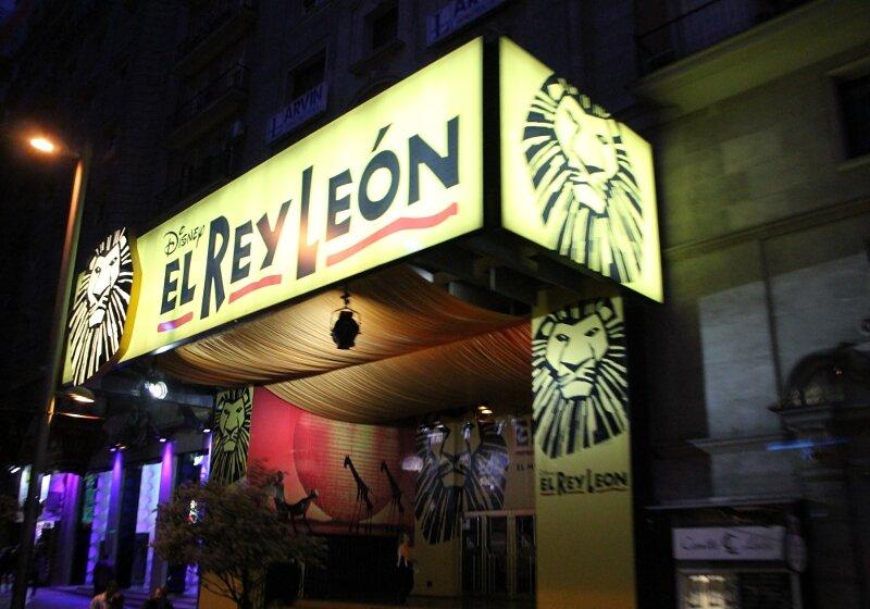 Вечерний Мадрид. Театр Лопе-де-Вега