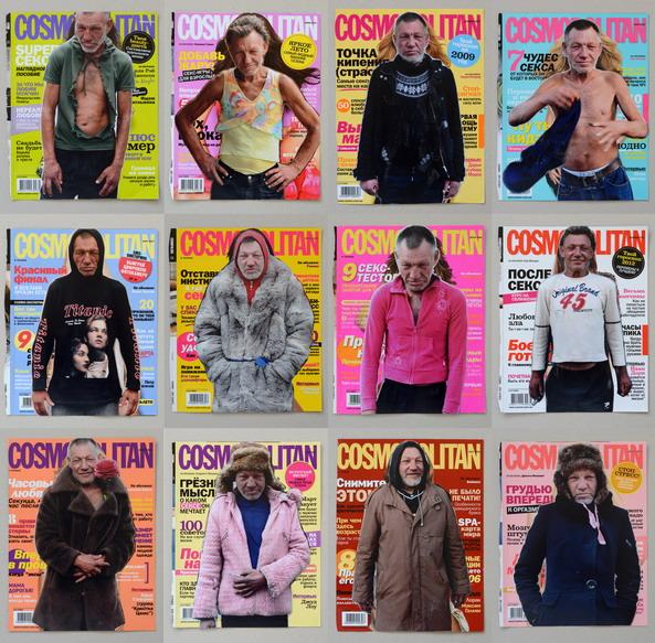 21. А Юрий Дячишин тем временем опубликовал вторую часть проекта Slavik's Fashion под названием Slav