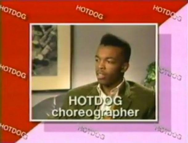 Хотдог, хореограф.