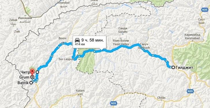 Вот здесь можете посмотреть всю схему проезда, от Гилгита до деревень калашей , чтобы знать, на каки