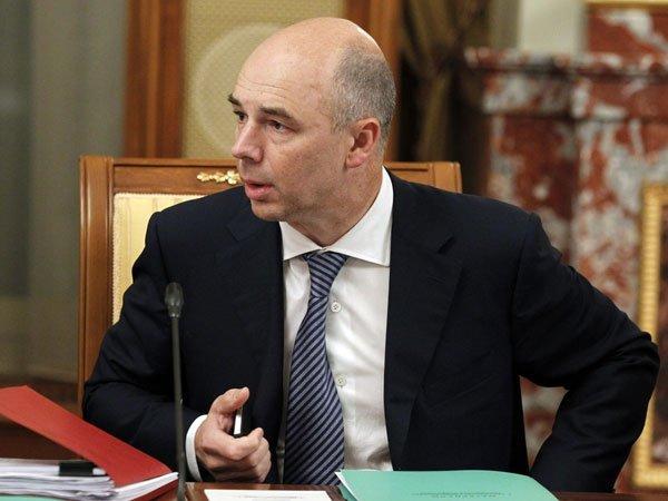 Министр финансов РФготовит стратегию понижения трат изрезервного фонда