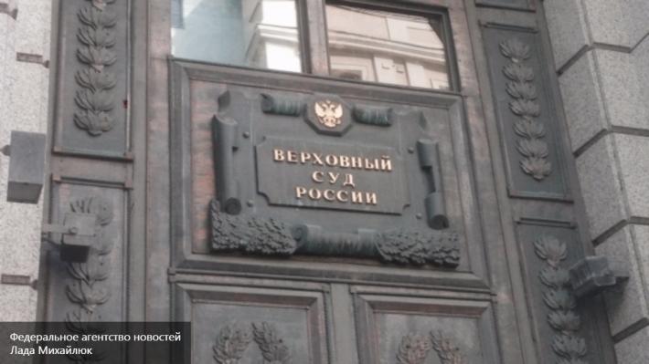 США непризнают решение Верховного суда РФ окрымскотатарском Меджлисе