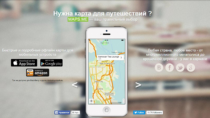 «Мегафон» приобретёт 63,8% голосующих акций Mail.ru Group