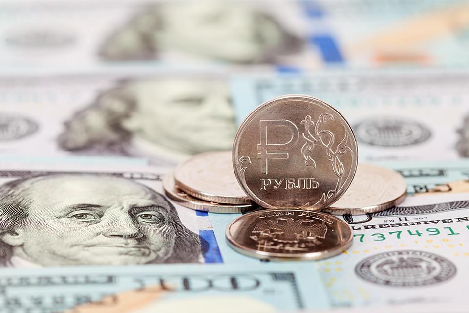 Рубль к доллару форекс онлайн
