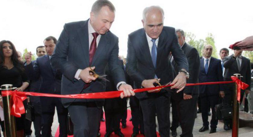 Торговый дом Азербайджана открылся вМинске
