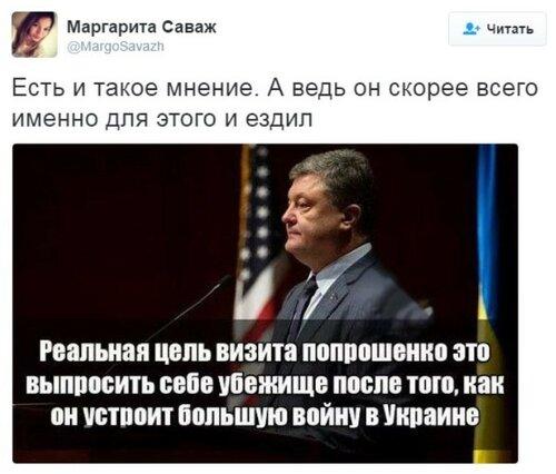"""2 года с начала """"АТО"""" на Донбассе. Или кто начал гражданскую войну на Украине"""