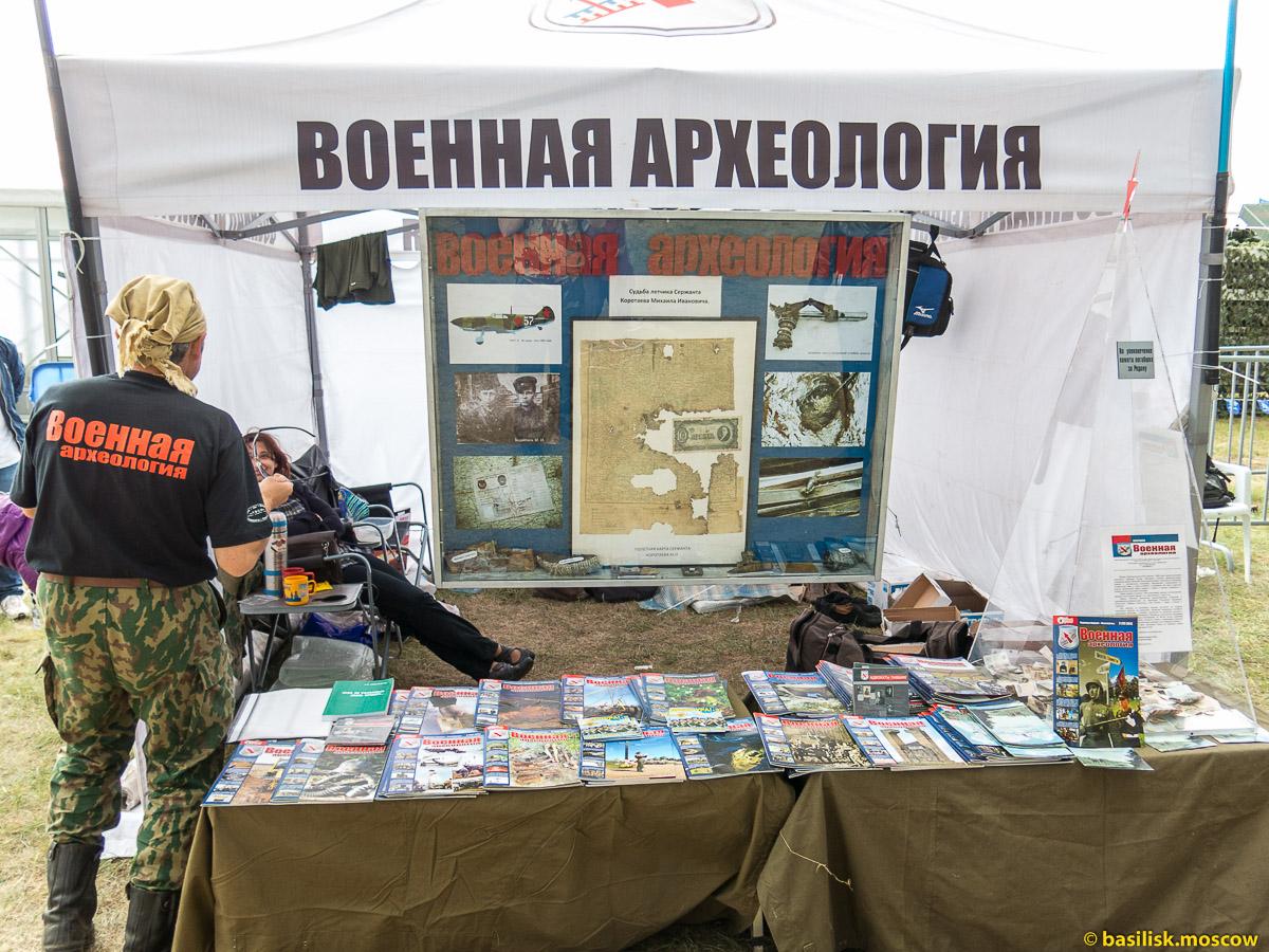 Московский авиакосмический салон МАКС-2015. Историческое оружие. Август 2015